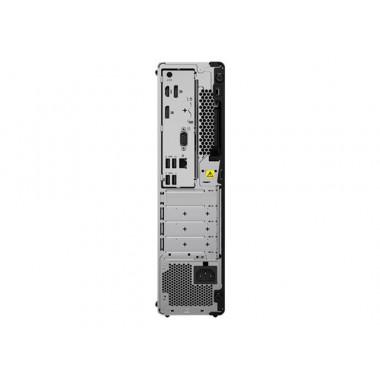 Lenovo ThinkCentre M70s