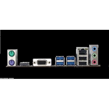 A520MH - A520/AM4/mATX | Biostar