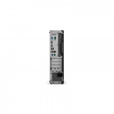 UC Lenovo ThinkCentre M75s SFF - AMD Ryzen 5 PRO