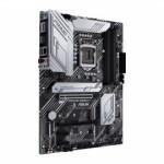 PRIME Z590-P - Z590/LGA1200/ATX   Asus